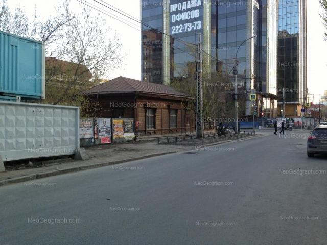 Адрес(а) на фотографии: улица Розы Люксембург, 11, Екатеринбург