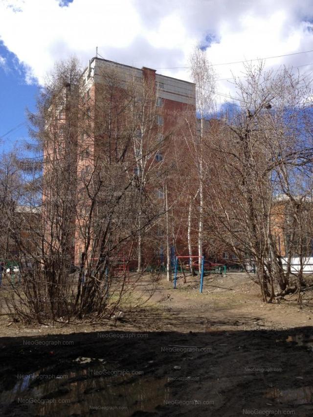 Адрес(а) на фотографии: Академическая улица, 11А, Екатеринбург