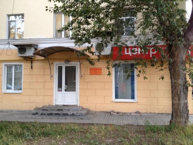 Адрес(а) на фотографии: улица Челюскинцев, 70, Екатеринбург