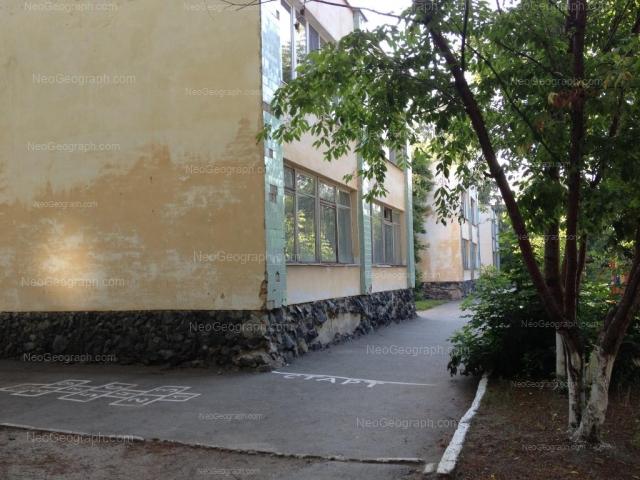 Address(es) on photo: Akademika Bardina street, 3А, Yekaterinburg