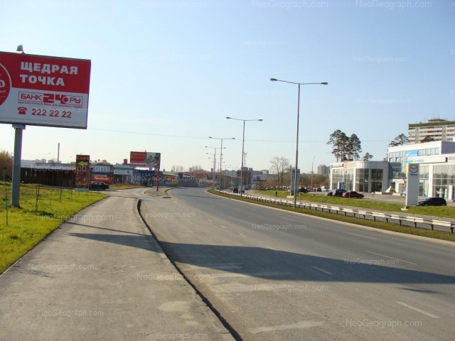 Address(es) on photo: Bazoviy lane, 38, 41, 56, Yekaterinburg