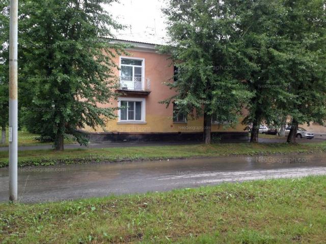 Адрес(а) на фотографии: улица Ломоносова, 23, Екатеринбург