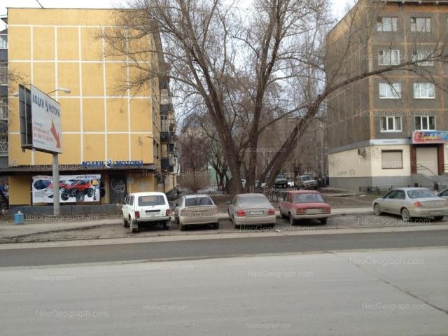 Address(es) on photo: Kuibisheva street, 123, 123Б, 125, Yekaterinburg