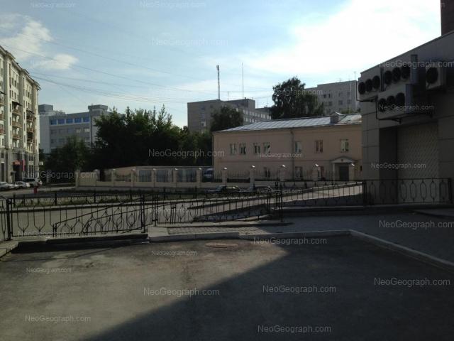 Address(es) on photo: Boevikh druzhin street, 26А, Yekaterinburg