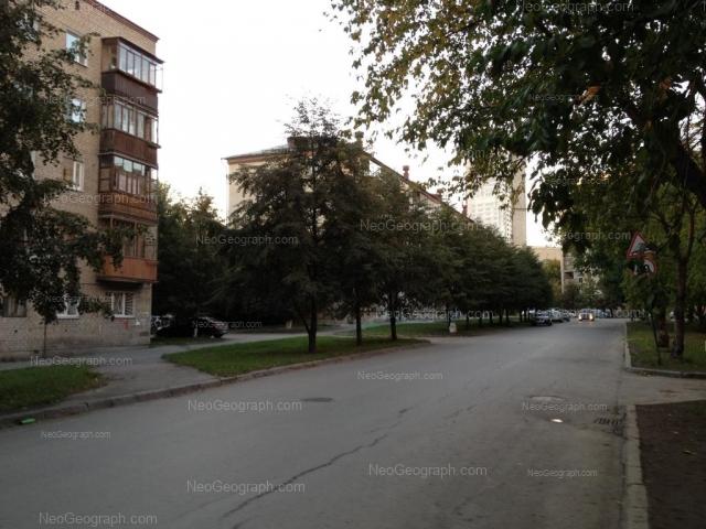 Адрес(а) на фотографии: улица Азина, 46, Екатеринбург
