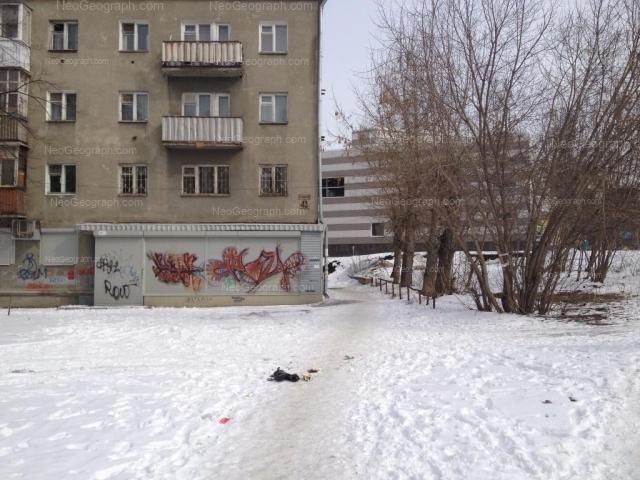 Address(es) on photo: Sovetskaya street, 1, Yekaterinburg