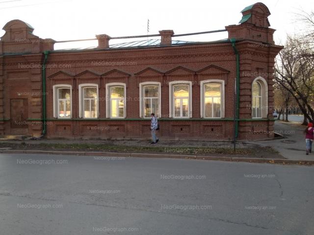 Адрес(а) на фотографии: улица Чапаева, 2, Екатеринбург