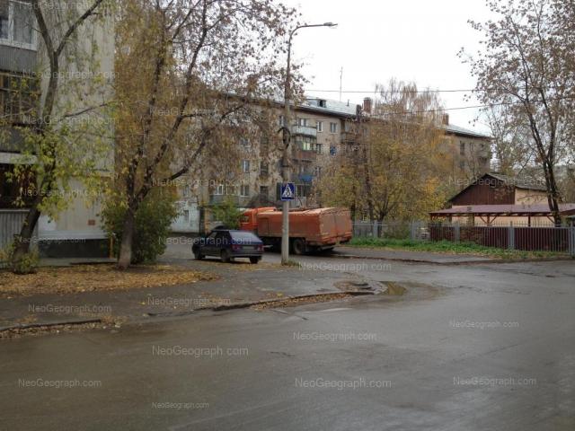 Address(es) on photo: Onezhskaya street, 2а, Yekaterinburg
