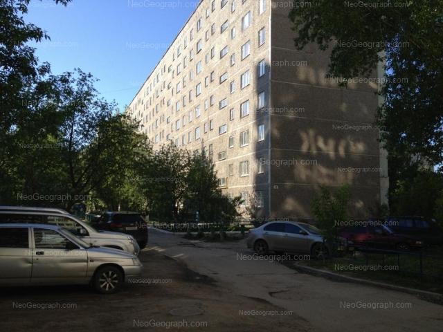 Адрес(а) на фотографии: улица Амундсена, 72, Екатеринбург