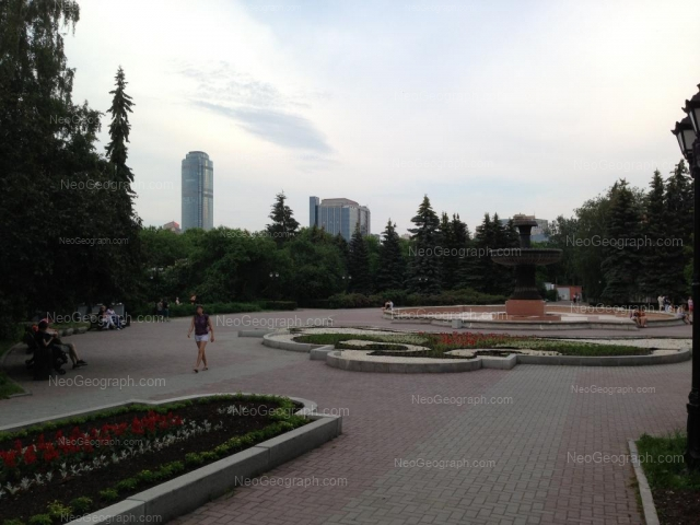 Address(es) on photo: Engelsa street, 4, Yekaterinburg