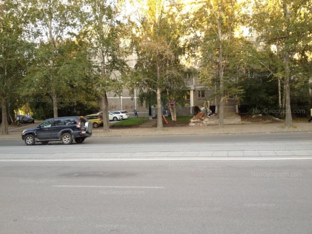 Адрес(а) на фотографии: улица Металлургов, 26, Екатеринбург