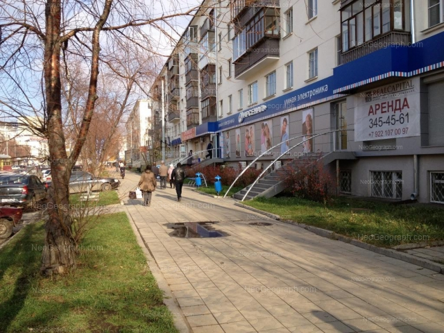 Адрес(а) на фотографии: улица Гагарина, 33, 35, Екатеринбург