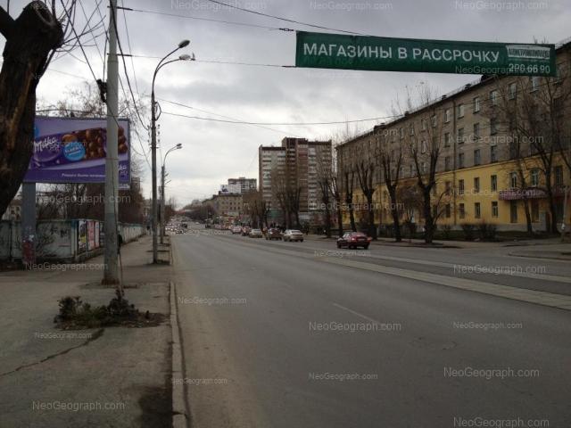 Адрес(а) на фотографии: улица Большакова, 95, Екатеринбург