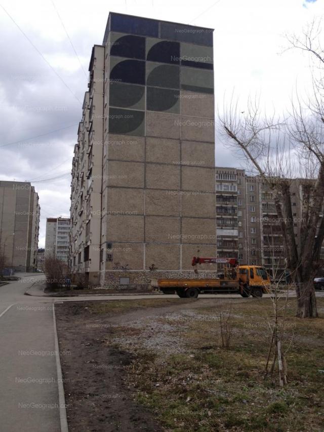 Address(es) on photo: Opalihinskaya street, 16, 19, 21, Yekaterinburg