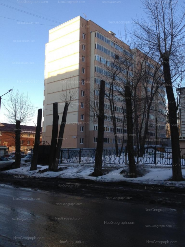 Адрес(а) на фотографии: Омская улица, 108, Екатеринбург