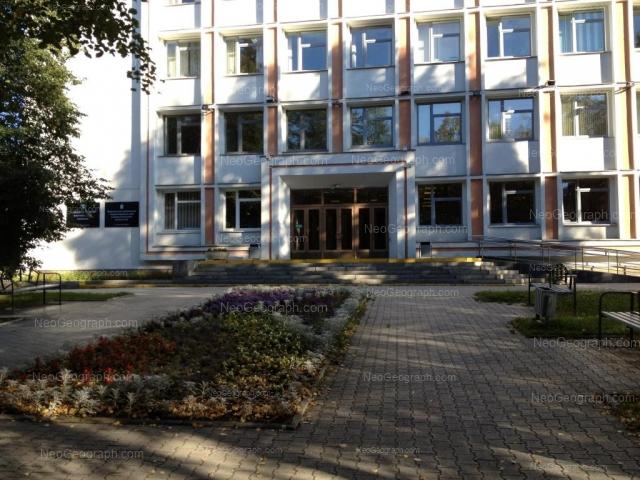 Адрес(а) на фотографии: Первомайская улица, 75, Екатеринбург