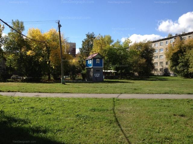 Адрес(а) на фотографии: Коммунистическая улица, 6, Екатеринбург