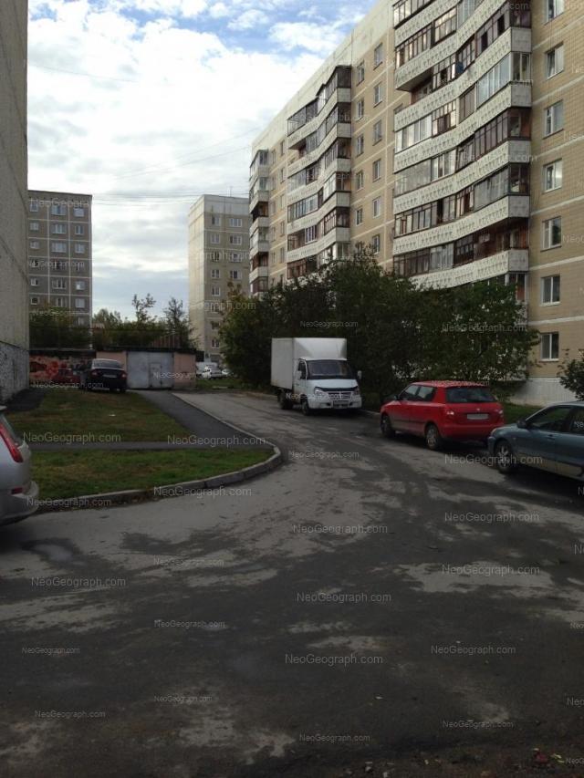 Address(es) on photo: Rabochikh street, 11, Yekaterinburg