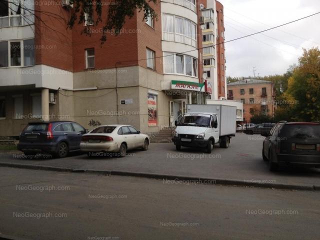 Address(es) on photo: Botanicheskaya street, 17, 19, 23, Yekaterinburg