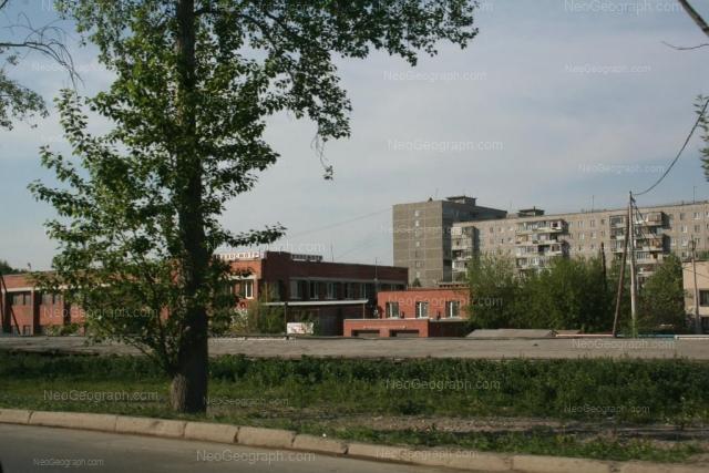 Адрес(а) на фотографии: улица Чкалова, 145, Екатеринбург