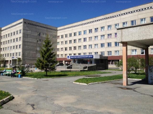 Address(es) on photo: Soboleva street, 29/2, 29/3, Yekaterinburg