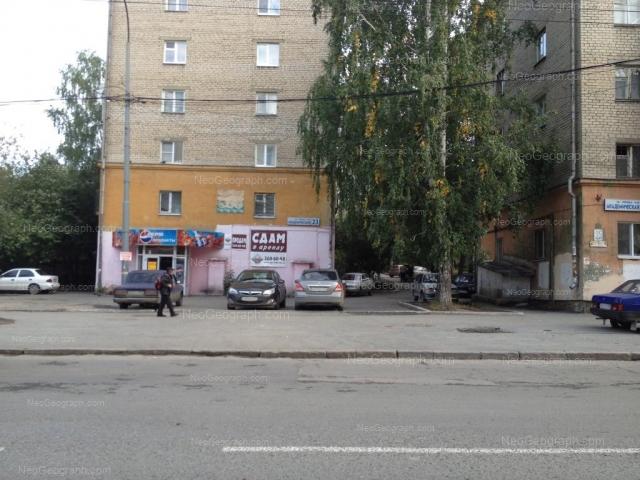 Адрес(а) на фотографии: Академическая улица, 23, 25, Екатеринбург