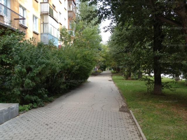 Address(es) on photo: Gagarina street, 47, 49, Yekaterinburg