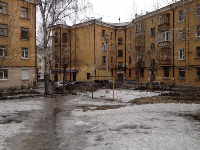 Address(es) on photo: Baumana street, 4Б, 6, 9, Yekaterinburg