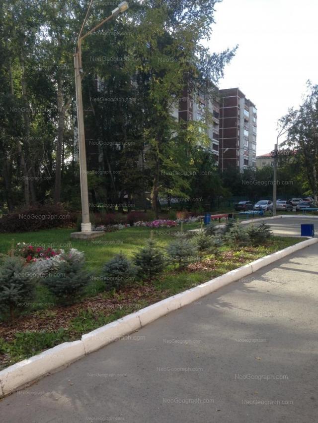 Адрес(а) на фотографии: Сибирский тракт, 33А, Екатеринбург