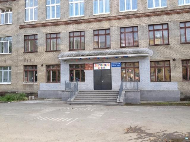 Адрес(а) на фотографии: Академическая улица, 16, Екатеринбург