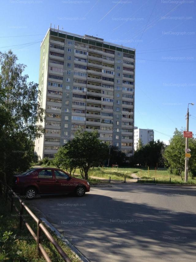 Адрес(а) на фотографии: улица Начдива Онуфриева, 22, Екатеринбург