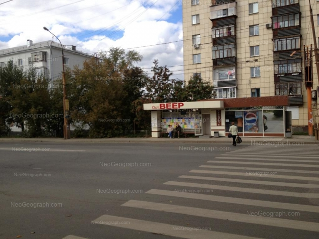 Address(es) on photo: Bakinskikh Komissarov street, 169, 171, Yekaterinburg