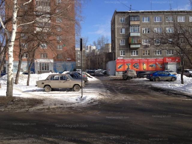 Address(es) on photo: Yasnaya street, 6, 8, Yekaterinburg