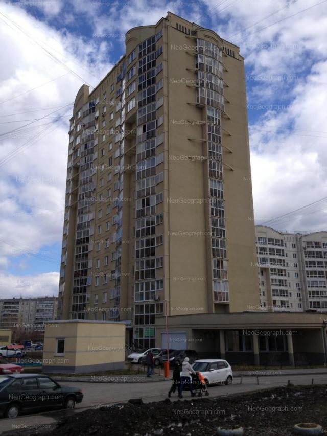 Адрес(а) на фотографии: улица Готвальда, 21/2, 23/1, Екатеринбург