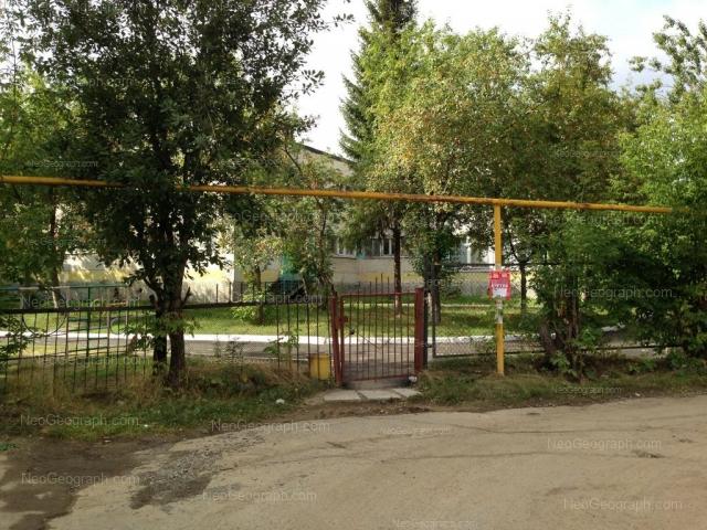 Адрес(а) на фотографии: Ферганская улица, 20б, Екатеринбург