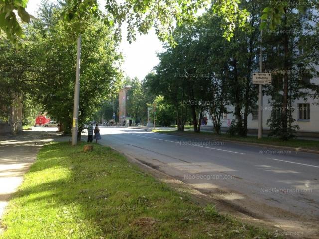 Адрес(а) на фотографии: бульвар Культуры, 19, 21, Екатеринбург