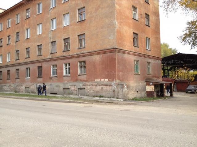 Адрес(а) на фотографии: Армавирская улица, 22, Екатеринбург