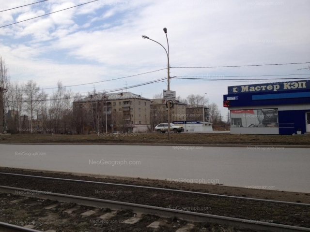 Адрес(а) на фотографии: улица Блюхера, 91А, Екатеринбург
