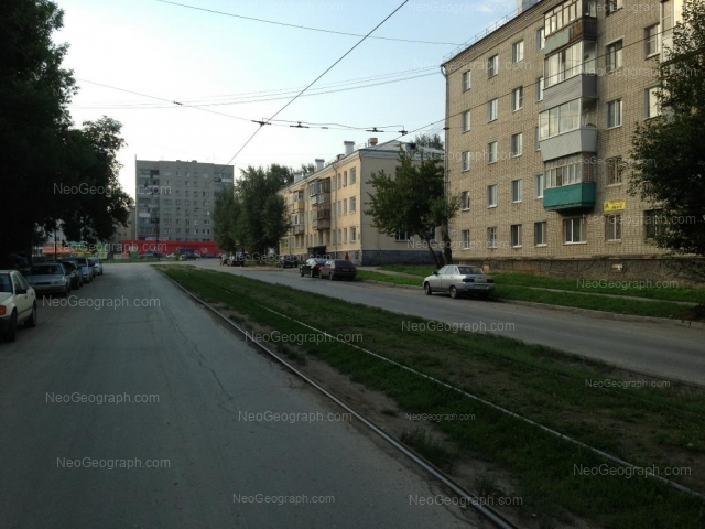 Address(es) on photo: Donskaya street, 27, 31, Yekaterinburg