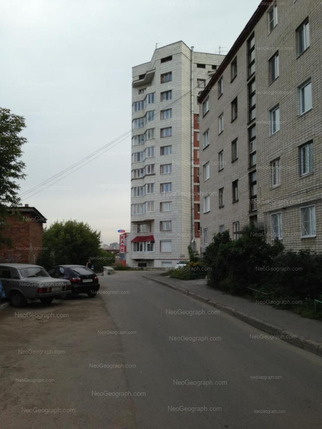 Адрес(а) на фотографии: Нагорная улица, 46, Екатеринбург