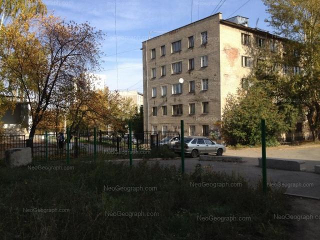 Address(es) on photo: Pavlodarskaya street, 38, Yekaterinburg