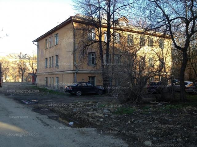 Адрес(а) на фотографии: улица Данилы Зверева, 18, Екатеринбург