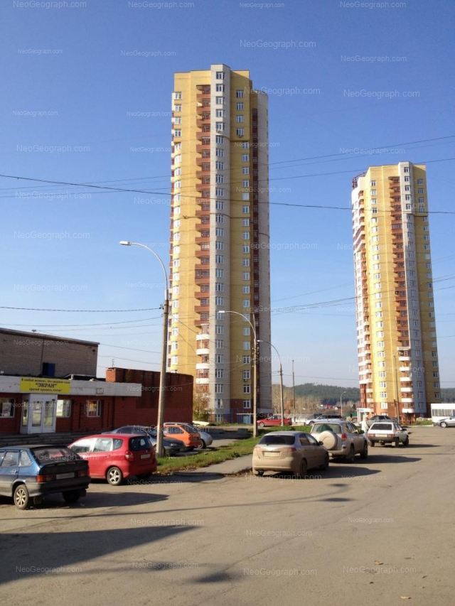 Address(es) on photo: Griboedova street, 3, Yekaterinburg