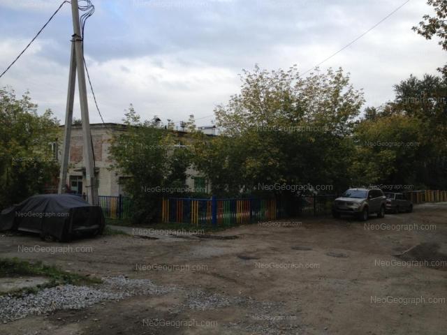 Адрес(а) на фотографии: Гурзуфская улица, 19Б, Екатеринбург