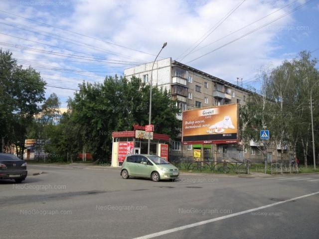 Адрес(а) на фотографии: улица Академика Бардина, 11/1, Екатеринбург