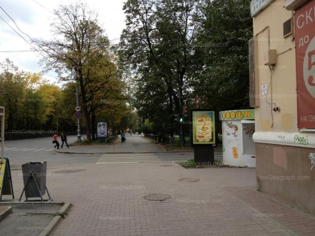 Адрес(а) на фотографии: проспект Ленина, 69/10, 75, Екатеринбург