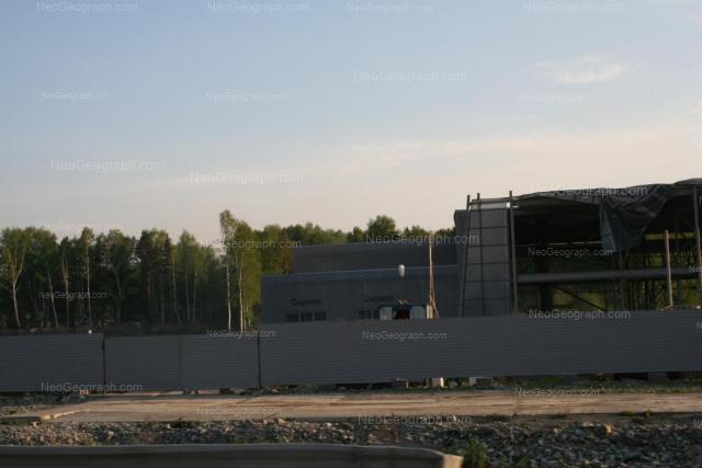 Адрес(а) на фотографии: Новокольцовский тракт 10 км, 2, Екатеринбург