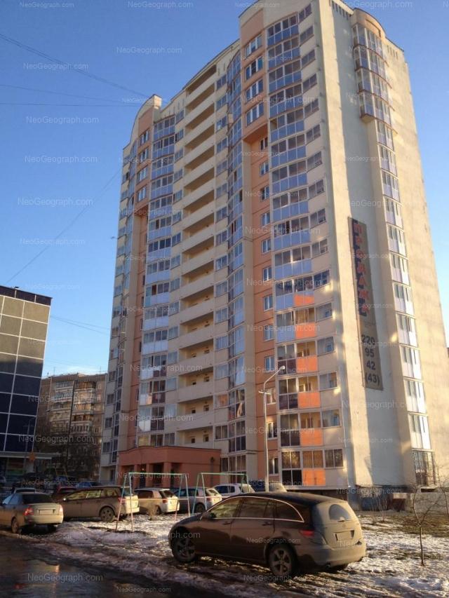 Address(es) on photo: Krasina street, 4, Yekaterinburg