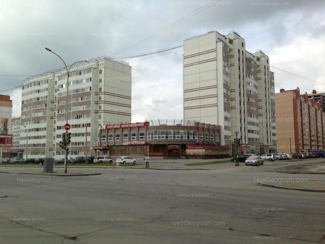 Address(es) on photo: Vosstaniya street, 99, 99a, 101, Yekaterinburg