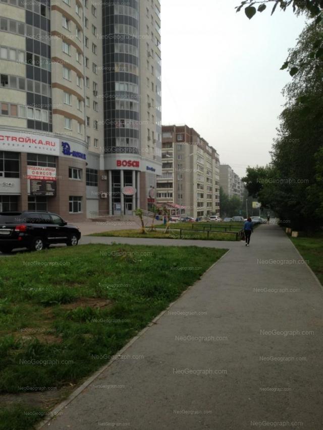 Address(es) on photo: Shefskaya street, 59, Yekaterinburg